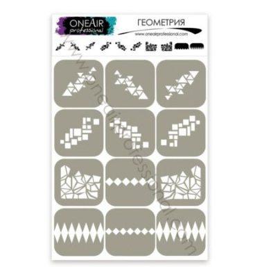 для аэрографии на ногтях OneAir Геометрия 450x450