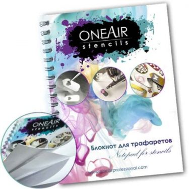 для трафаретов для аэрографии OneAir thumb 450x450