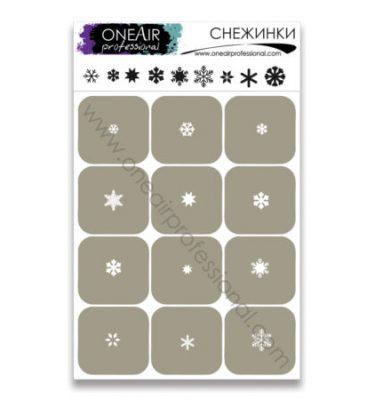 для аэрографии на ногтях OneAir Снежинки 450x450