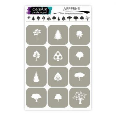 для аэрографии на ногтях OneAir Деревья 450x450