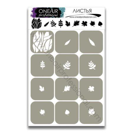 для аэрографии на ногтях OneAir Листья 450x450