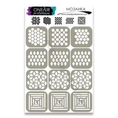 для аэрографии на ногтях OneAir Мозаика 450x450