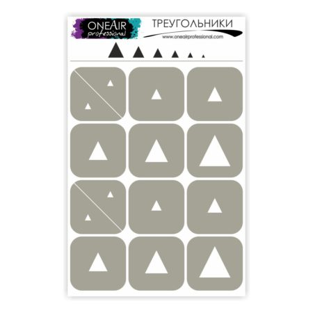 для аэрографии на ногтях OneAir Треугольники 450x450
