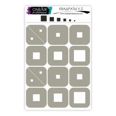 для аэрографии на ногтях OneAir Квадраты 2 450x450