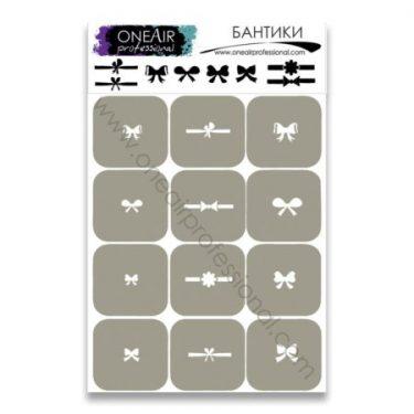 для аэрографии на ногтях OneAir Бантики 450x450 1