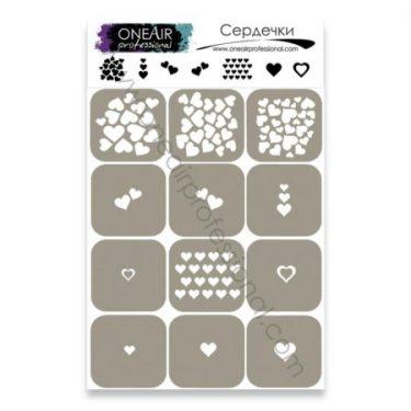 для аэрографии на ногтях OneAir Сердечки 450x450 1