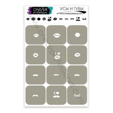 для аэрографии на ногтях OneAir Усы и губы 450x450 1